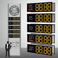 """Комплект светодиодных табло для автозаправок """"PS2-320E"""" (высота символа 320 мм), фото 1"""
