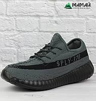 Чоловічі кросівки сітка Adidas Yeezy Boost SPLY-370 41-45р репліка 67a7a100158b4