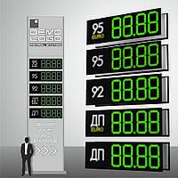 """Светодиодные табло с ценами для заправок """"PS2-400"""" (высота символа 400 мм)"""