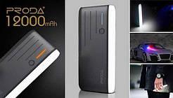 Внешний аккумулятор 12000 мАч Remax Proda Time PPL-19. Портативное зарядное