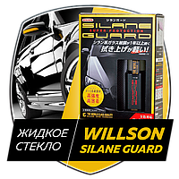 Жидкое стекло willson silane guard. Керамика