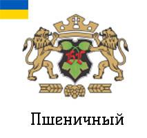 """Солод """"Бел-Гер"""" Пшеничный (Украина) - 1кг"""