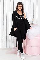 Спортивный костюм VLTN тройка с кариганом двухнить, черный