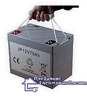 Акумулятор мультигелевий KM Battery JP75 75Ah 12V, фото 1