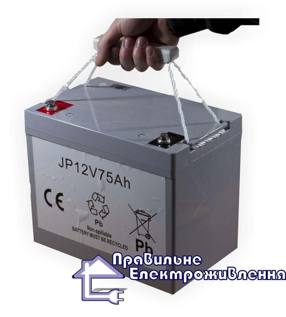 Акумулятор мультигелевий KM Battery JP75 75Ah 12V - Правильне електроживлення в Львове