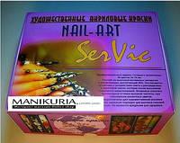Набор акриловых красок SerVic 30шт.
