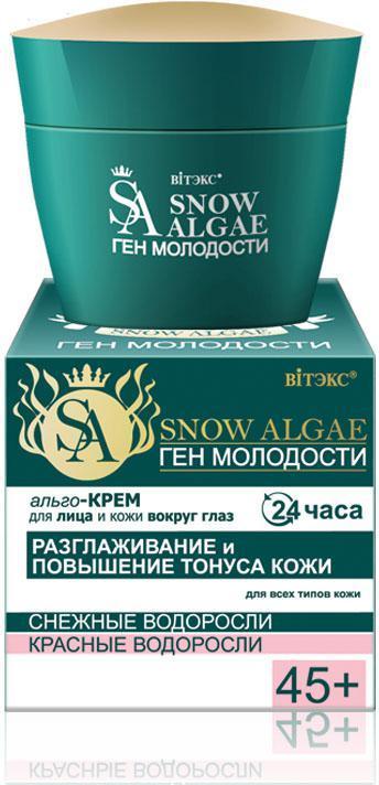 Алго-крем 45+ 24 часа для лица и глаз вокруг