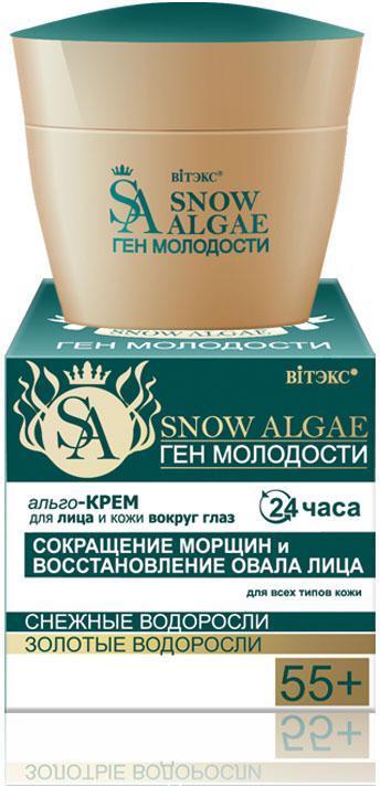 Алго-крем 55+ 24 часа для лица и глаз вокруг
