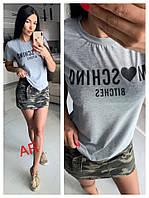 Серая женская футболка с накаткой AR