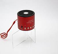 МР3 колонка  WS-138RC красная