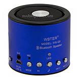 МР3 колонка WS-Q9 Синяя Bleatooh