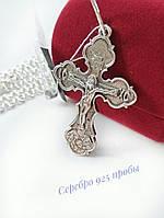 Серебряный Крестик. Серебро