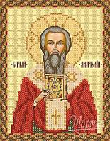 Схема для вышивки бисером  Св. Анатолий, Патриарх Константинопольский