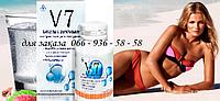 V 7 = 60 Капсул для Похудения в банке (Вэ Семь, В7, V7 , в 7) GMP, фото 1