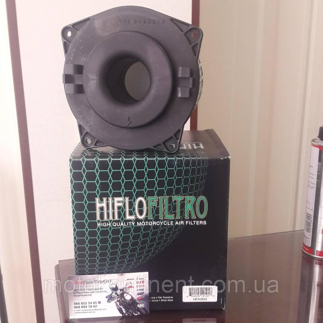 HFA3602 Повітряний фільтр для мотоцикла Suzuki GSX750F Katana, GSX600F, GSX600F Katana, GSX-R400