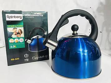 Чайник из нержавеющей стали со свистком Rainberg RB-625 синий, 3л.