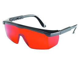 Лазерні контрастують окуляри GLASSES, CL-100/DL-500 LASER RIDGID