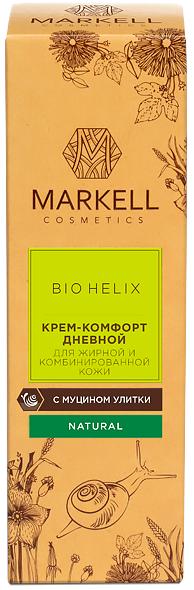 Крем-комфорт з муцином равлики для жирної та комбінованої шкіри денний (50мл)