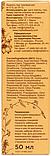 Крем-комфорт з муцином равлики для жирної та комбінованої шкіри денний (50мл), фото 2