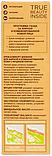 Крем-комфорт с муцином улитки для жирной и комбинированной кожи дневной (50мл), фото 3