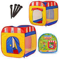 Палатка детская игровая МЭТР Плюс куб (M 0505)