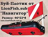 "Буй - Плот LionFish.sub ""Навигатор"", фото 10"