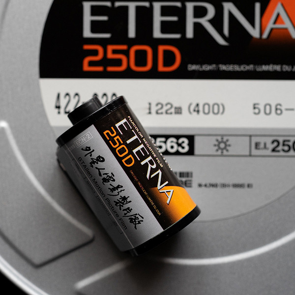 Фотопленка  Fujifilm ETERNA  250D 8563