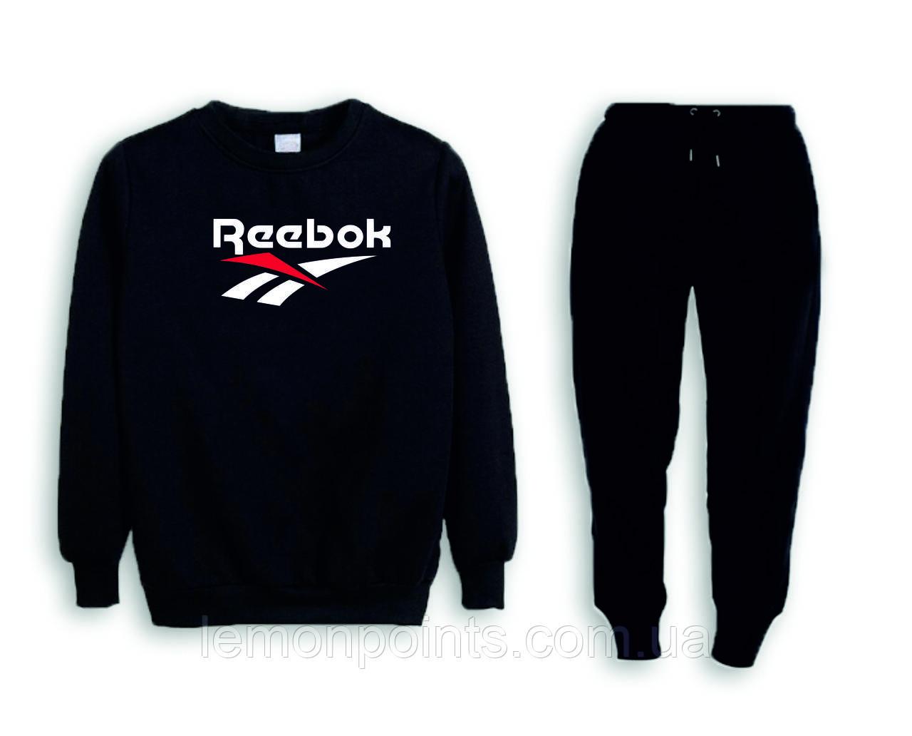 Мужской спортивный костюм (кофта+штаны), чоловічий спортивний костюм Reebok S185 рибок
