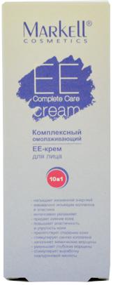 Комплексный омолаживающий ЕЕ-крем для лица(50мл)