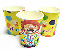 Одноразовая посуда для детских праздников, 10 штук