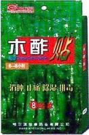 Пластырь ИКАН Му Цу (пластырь-антиоксидант), фото 1