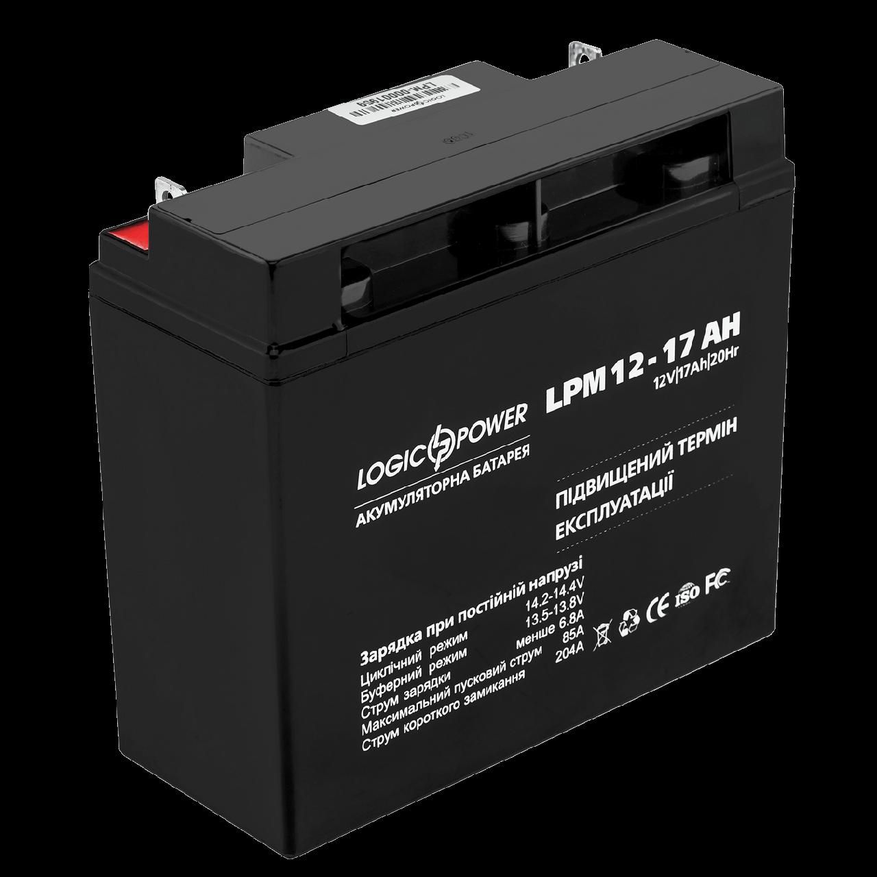 Аккумулятор свинцово-кислотный LogicPower AGM LPM 12 - 17 AH