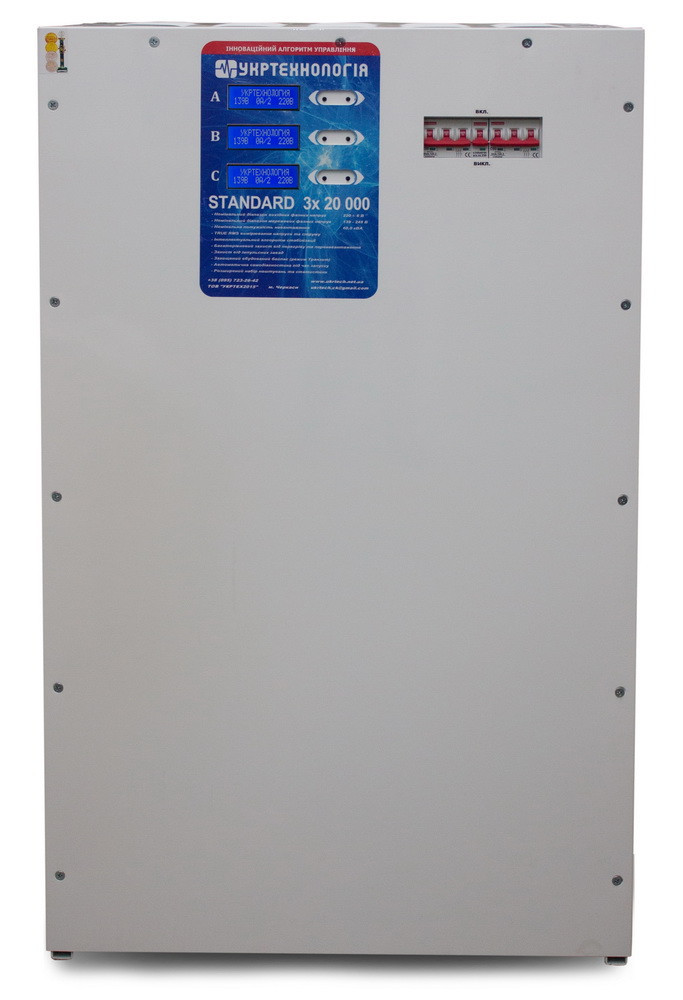 Стабилизатор напряжения Укртехнология Optimum НСН-3x20000 (3x100А)