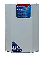 Стабилизатор напряжения Укртехнология Norma НСН-20000 (100А), фото 1