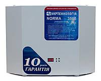 Стабилизатор напряжения Укртехнология Norma НСН-3500 HV (16А)