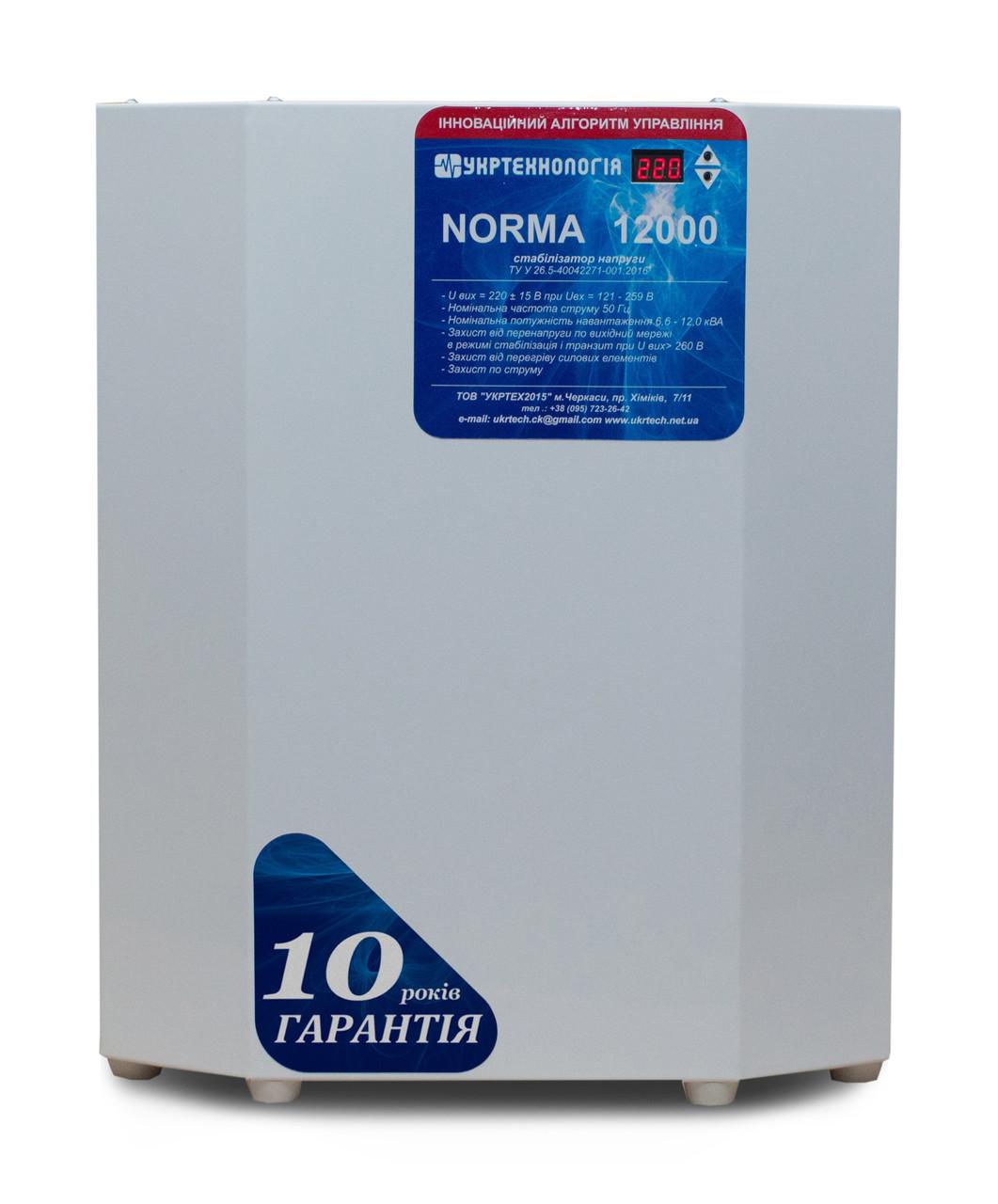 Стабилизатор напряжения Укртехнология Norma НСН-12000 HV (63А)