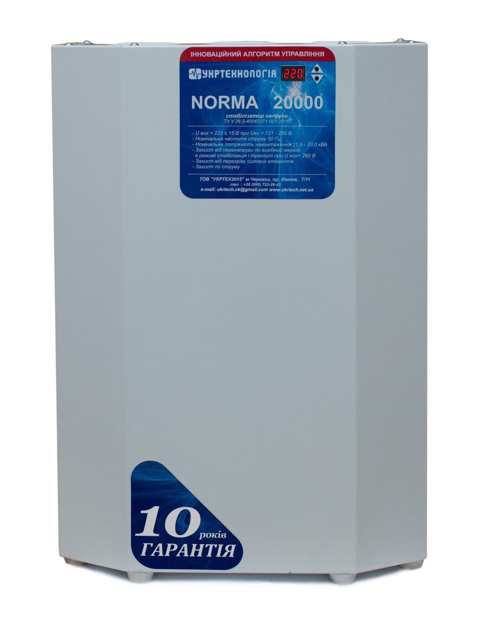 Стабилизатор напряжения Укртехнология Norma НСН-20000 HV (100А)