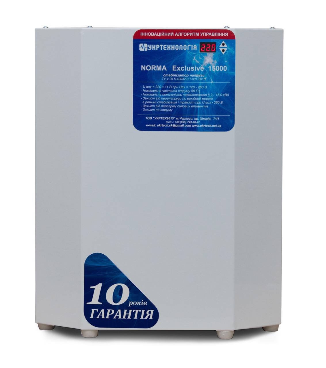 Стабилизатор напряжения Укртехнология Norma Exclusive НСН-15000 (80А)