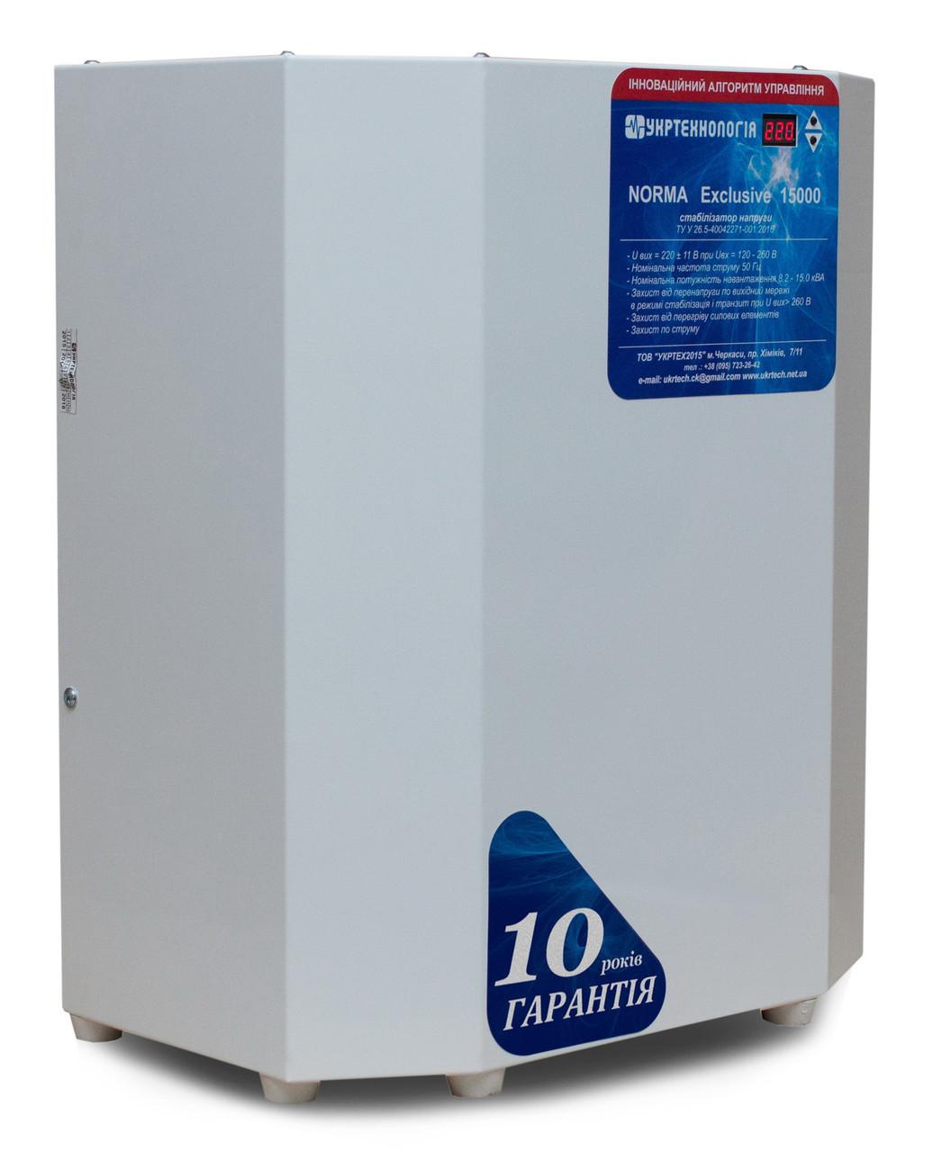 Стабилизатор напряжения Укртехнология Norma Exclusive НСН-20000 (100А)