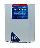 Стабилизатор напряжения Укртехнология Optimum НСН-15000 LV+ (80А), фото 1