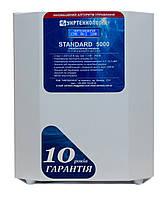 Стабилизатор напряжения Укртехнология Standard НСН-5000 HV (25А), фото 1