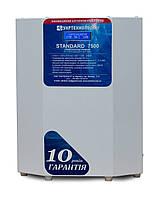 Стабилизатор напряжения Укртехнология Standard НСН-7500 HV (40А), фото 1