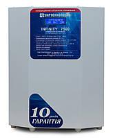 Стабилизатор напряжения Укртехнология Infinity НСН-7500 (40А), фото 1