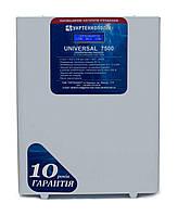 Стабилизатор напряжения Укртехнология Universal НСН-7500 HV (40А), фото 1