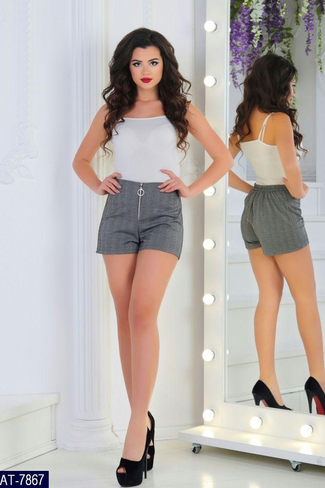 Женские короткие шорты