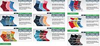 Колготки детские Conte Sof-tiki (p.18-20) носки дет. махровые с отворотом