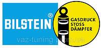 Амортизатор передней подвески газомасляный ВАЗ 2123 BILSTEIN B4 (бильштайн Б4)