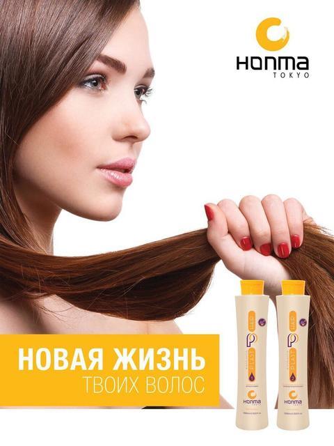 "Линия ""Plast hair bixyplastia"""