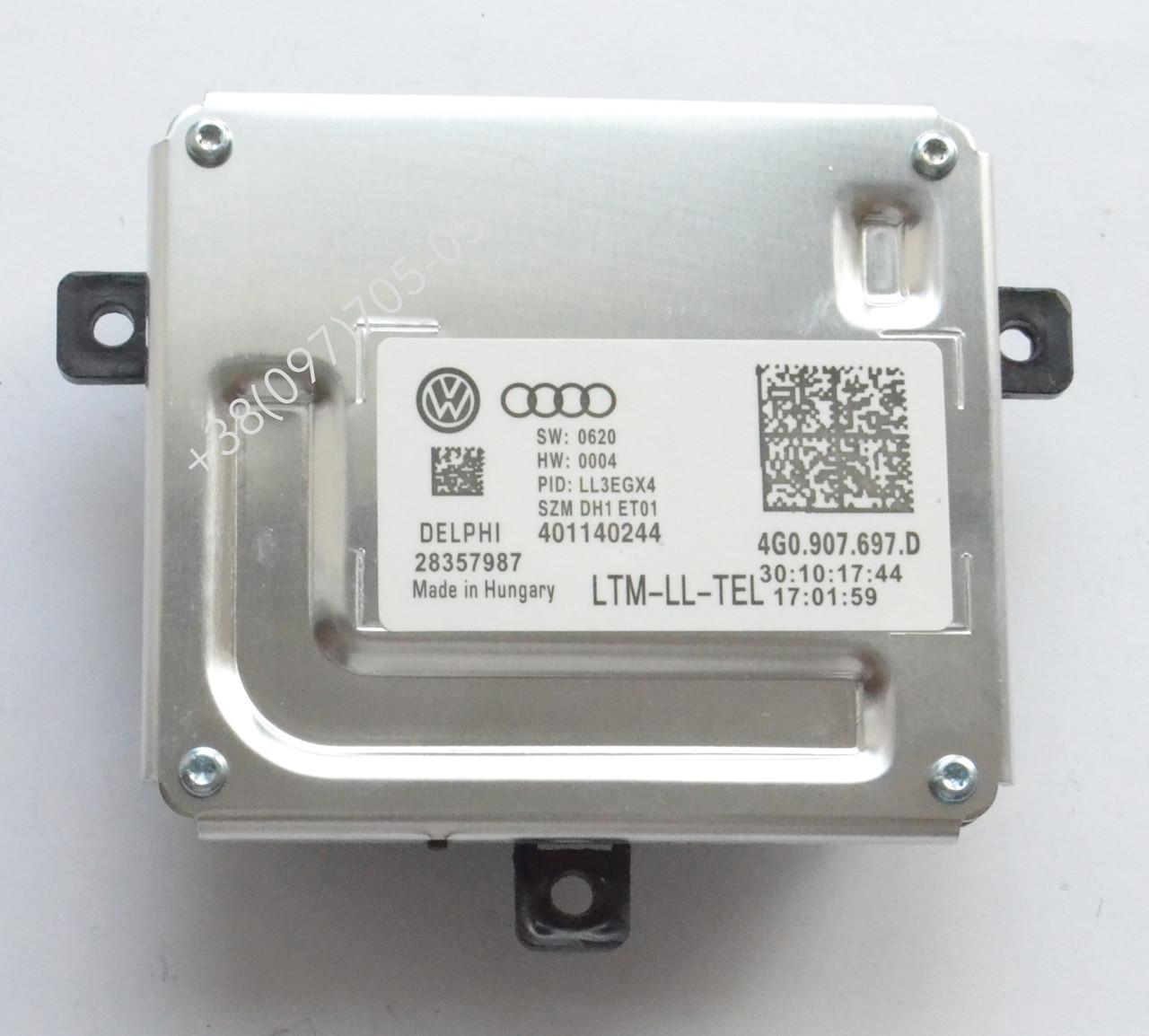 Лед блок модуль фары дхо LED 4G0.907.697.D VW Audi Skoda Delphi Блок управления светодиодами