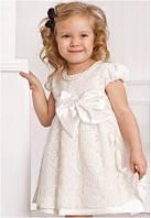 Платье Diemaan 7640